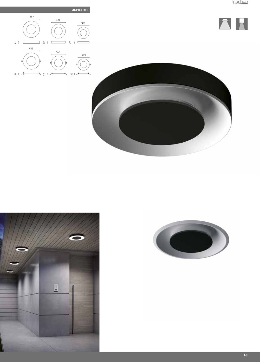Outdoor Recessed Ceiling Lights With Regard To Well Known Architectural Exterior Recessed Lighting — Lighting Solutions (View 7 of 20)