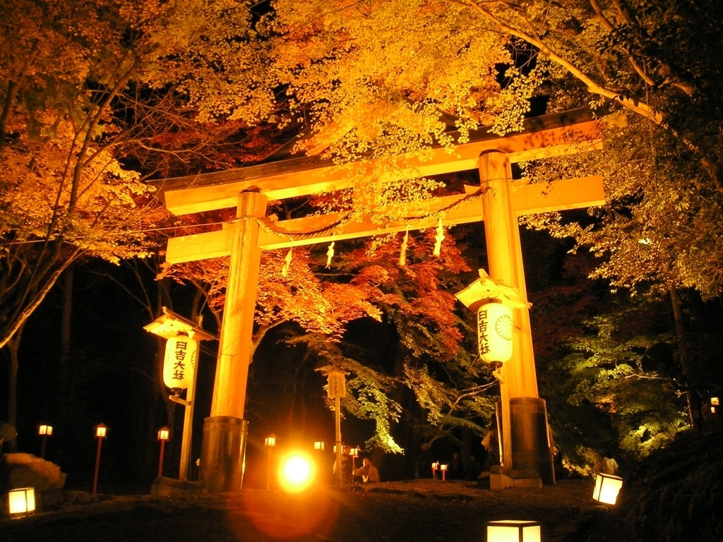 Traditional Lighting Equipment Of Japan – Wikipedia Within 2019 Outdoor Lighting Japanese Lanterns (View 15 of 20)
