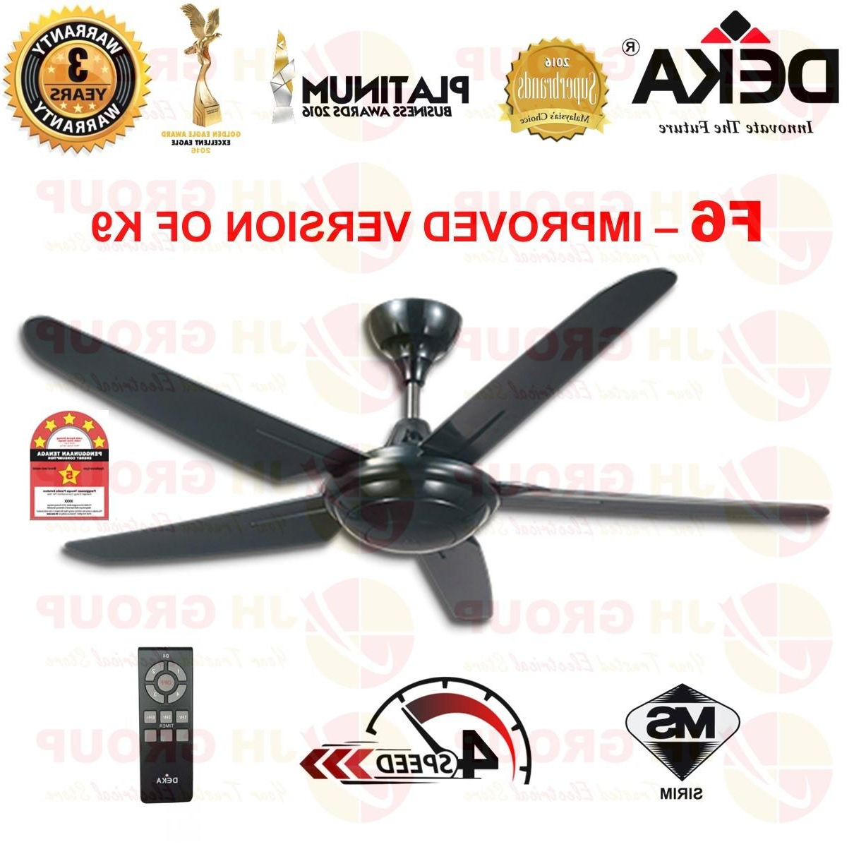 "Trendy 5 Blade Ceiling Fans Regarding (replace K9) 2019 New Model Deka F6 56"" 5 Blades Ceiling Fan W 4 Speed Remote Control*replace F5p 3 Speed (View 18 of 20)"