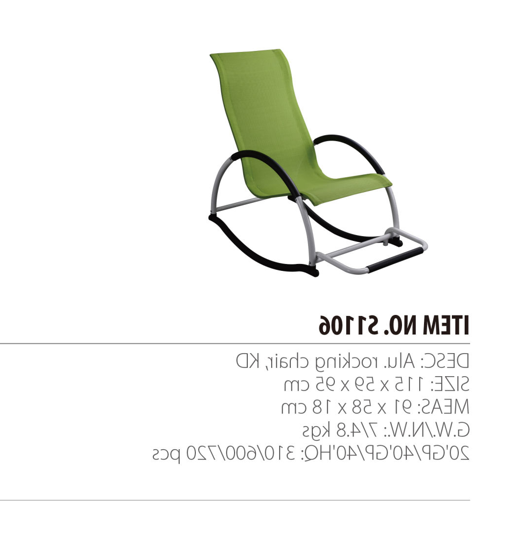 Well Known China Modern Simple Style Beach Rocking Chair Outdoor Beach Chair For Easy Outdoor Rocking Lounge Chairs (View 17 of 25)
